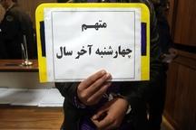 36دستگیرشده چهارشنبه سوری درگلستان، عید مهمان زندان هستند