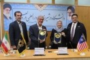 دانشگاه های شیراز و علوم مالزی تفاهم نامه همکاری امضا کردند
