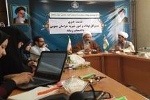 آمادگی اوقاف خراسان جنوبی برای پذیرایی از 12 هزار زائر اربعین حسینی