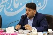 جشنواره بزرگ فرهنگ اقوام زاگرس نشین در خرم آباد برگزار می شود
