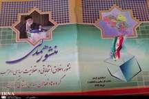 منشور همدلی احزاب به فضای انتخابات استان نشاط بخشیده است