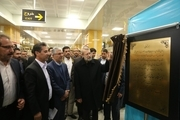 لاریجانی: حل مساله کم آبی فارس نیازمند تلاش بیشتری است