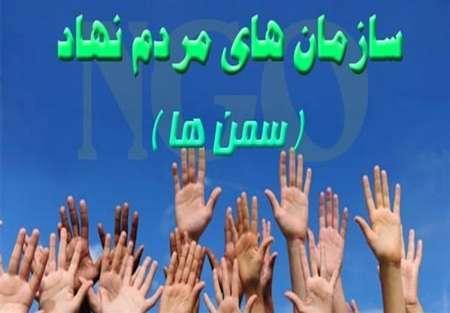 انتخابات نمایندگان سازمان های مردم نهاد قزوین در هیات نظارت برگزار می شود
