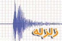 زلزله انبارالوم در استان گلستان را تکان داد