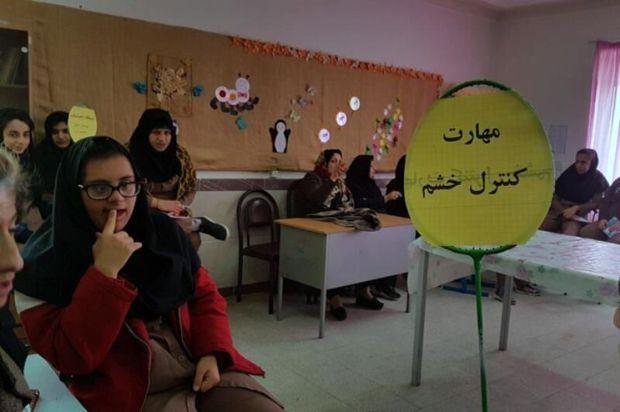 طرح مهارت زندگی در ۸۸ مدرسه استثنایی کردستان اجرا میشود