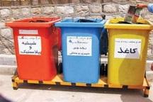 بیش از 22 هزار خانوار منطقه 19 آموزش بازیافت دیدند