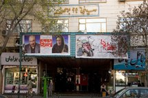 35 هزار نفر از اکران نوروزی در تبریز استقبال کردند