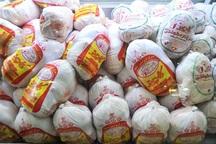 4 تُن گوشت در مهاباد توزیع شد