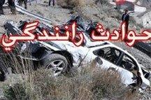 یک کشته و 9 مصدوم در حادثه رانندگی هرسین