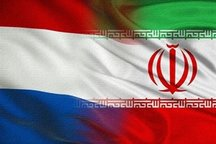 سفیر هلند: اتحادیه اروپا همچنان پیگیر کانال مالی تجارت با ایران است