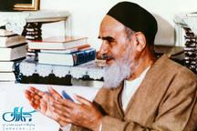 چهل اندرز اخلاقی ـ تربیتی از امام خمینی-3