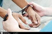 پنج باند فیشینگ در شهرستان خدابنده متلاش شد