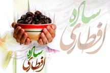 تهیه و توزیع هشت هزار بسته افطاری ساده در گیلان