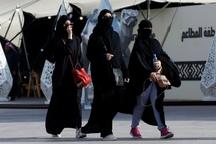 استخدام ۳۰۰ زن در وزارت دادگستری عربستان برای نخستینبار