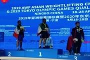 نایب قهرمان آسیا: وزنه برداری ایران دارای جایگاه جهانی است