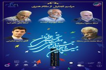 تجلیل از پنج استاد حوزهی هنرهای تجسمی در تبریز