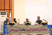 گزارش تصویری  برگزاری سمینار ملی خشکسالی و اثرات آن بر سلامت شهروندان در اهواز