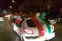 شادی آبادانی ها و خرمشهری ها پس از صعود تیم فوتبال ایران به جام جهانی روسیه