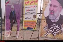 بنرهای تبلیغاتی روحانی در شهر لامرد را به آتش کشیدند+عکس