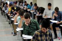 7500 داوطلب کرمانشاهی در آزمون استخدامی شرکت میکنند