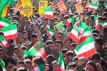 راهپیمایی روز ملی مبارزه با استکبار جهانی در البرز آغاز شد