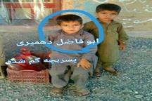 مفقود شدن کودک 5 ساله در رودبار جنوب  تاکنون هیچ اثری از وی یافت نشده است