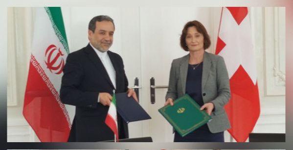 سوئیس حافظ منافع ایران در کانادا شد