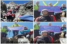 صعود کارکنان شرکت آبفای لرستان به قله 4800 متری علم کوه