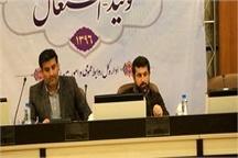 تاکید استاندار خوزستان بر رعایت عدالت در توزیع آب کشاورزی