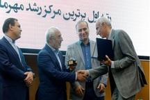 مرکز رشد واحدهای فناور شهرک علمی و تحقیقاتی اصفهان در جایگاه نخست کشور ایستاد