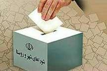 168 شعبه کار رای گیری از مردم  لنگرود را بر عهده دارند