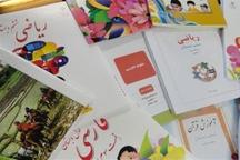 توزیع کتاب های درسی مقطع ابتدایی در مدارس گیلان آغاز شد