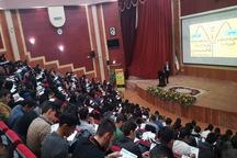 برگزاری همایش کنکوری بدون مجوز آموزش و پرورش ممنوع است