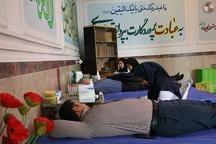 اهدا خون کارکنان آموزش و پرورش البرز به بیماران نیازمند