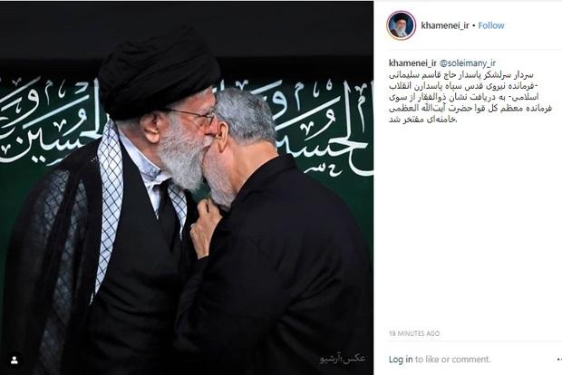 پست اینستاگرامی دفتر رهبر معظم انقلاب در خصوص اهدای نشان ذوالفقار به سردار سلیمانی