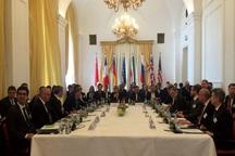 بیانیه هیات ایرانی شرکتکننده در هشتمین کمیسیون مشترک برجام