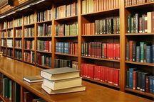 خیران سبزوار ۲۰ میلیارد ریال برای ساخت کتابخانه کمک کردند