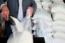 65 تن سهمیه شکر در شهرستان چرداول توزیع شد
