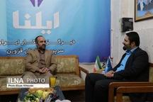 پوشش اخبار سیل از سوی ایلنا ستودنی بود  برگزاری همایش مدیران بحران کل کشور در قزوین