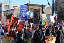 راهپیمایی 13 آبان در آذربایجان غربی آغاز شد