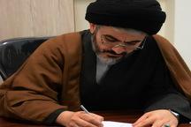 نماینده ولی فقیه در آذربایجان غربی انتصاب سرلشکر سلامی را تبریک گفت