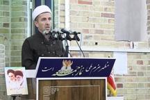 کاهش تعهدات ایران طبق مفاد توافق برجام است