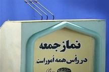 ملت ایران با هوچی گری دشمنان از صحنه خارج نخواهند شد