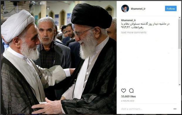 عکسهای اینستاگرام رهبر انقلاب/ از مصافحه با ناطقنوری تا سفره افطار ساده