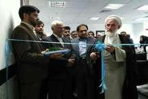 افتتاح نخستین مرکز درمان ناباروری سیستان و بلوچستان در زاهدان