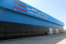 نخستین پرواز هواپیمای مسافری در فرودگاه بین المللی پیام    آغاز فروش اینترنتی بلیت هواپیمای مسافری پیام البرز