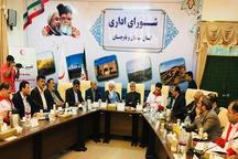 سه طرح خدمات رسانی هلال احمر در سیستان و بلوچستان آغاز شد