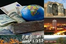 جذب سرمایه گذاری برای گردشگری آذربایجان شرقی، غفلتی تکراری