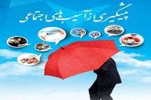 بهشهر، مرکز مشاوره پایلوت کاهش طلاق مازندران می شود