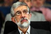 واکنش حدادعادل به انتشار اسناد دخالت آمریکا در کودتای ۲۸مرداد